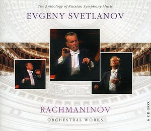 Svetlanov Conducts Rachmaninoff