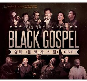 Black Gospel (Original Soundtrack) [Import]