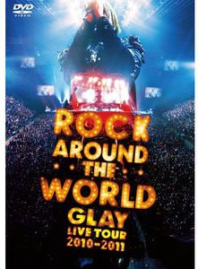 Rock Around the World 2010-11 Live [Import]