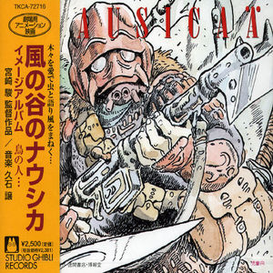 Nausicaa of the Valley of Wind Image Album (Original Soundtrack) [Import]