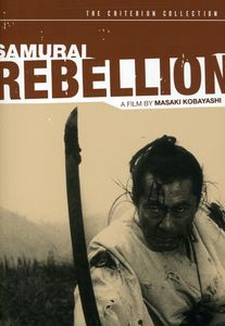 Criterion Collection: Samurai Rebellion [Subtitled] [B&W] [WS]