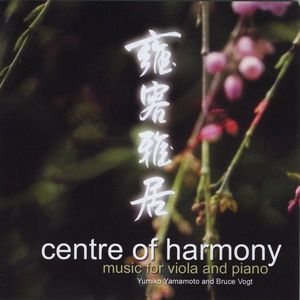 Centre of Harmony