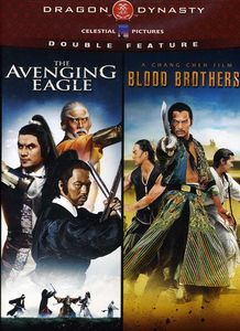 The Avenging Eagle /  Blood Brothers