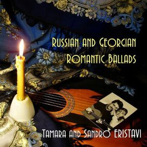Russian & Georgian Romantic Ballads