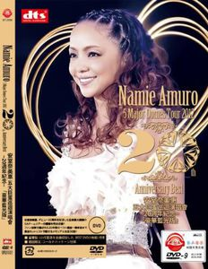 5 Major Domes Tour 2012:20th Anniversary Best [Import]