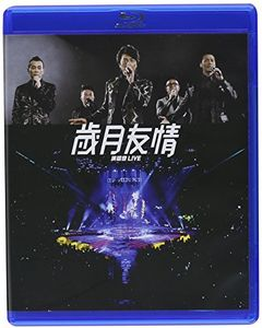 Young & Dangerous Concert Live [Import]