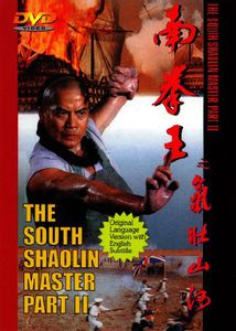 South Shaolin Master 2