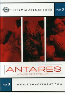Antares [Subtitled]