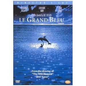 Le Grand Blue: The Big Blue (1988) [Import]