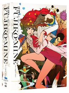 Lupin The Third: The Woman Called Fukiko