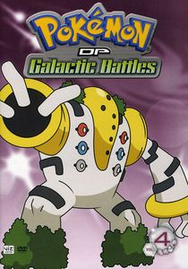 Pokemon DP Galactic Battles, Vol. 4 [Full Frame]