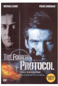 Fourth Protocol (1987) [Import]