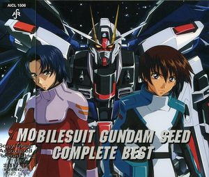 Gundam Seed Complete Best [Import]