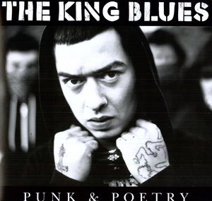 Punk & Poetry [Import]