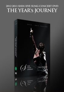 Year's Journey (2012-2013 Shin Hye Sung Concert) [Import]