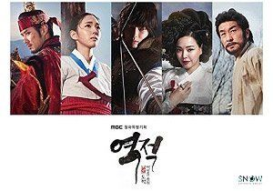 Rebel: Thief Who Stole The People - MBC Drama [Import]