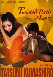 Twisted Path Of Love [Widescreen] [Subtitled]