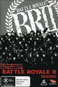 Battle Royale 2: Requiem