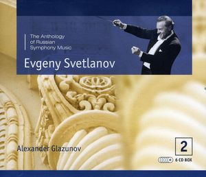 Anthology of Russian Symphonic Music 2