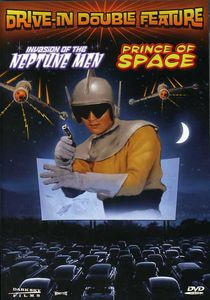 Drive In Movie Double Feature: Prince Of Space/ Invasion Of The NeptuneMen