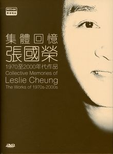 Leslie-Collective Memories of Leslie Cheung [Import]