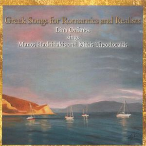 Greek Songs for Romantics & Realists