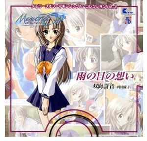 Maxi Single Collection 2 [Import]