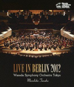 Live in Berlin 2012 [Import]