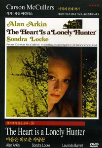 Heart Is a Lonely Hunter [Import]