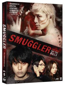 Smuggler: Live Action Movie (Subtitle Only)