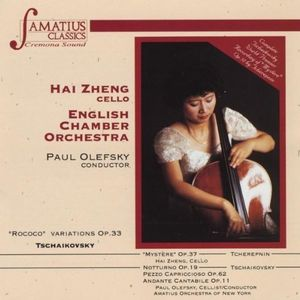 Hai Zheng Paul Olefsky & English Chamber Orchestra