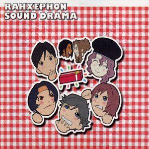 Rahxephon (Original Soundtrack) [Import]