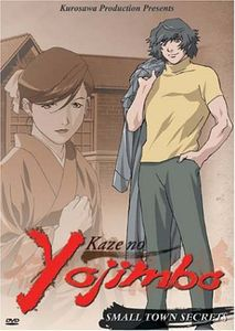 Kaze No Yojimbo, Vol. 2: Small Town Secrets [Japanimation]