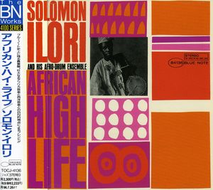 African High Life [Import]