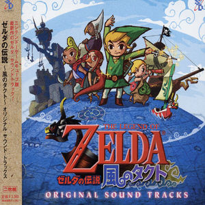 Zelda No Densetsu: Kaze No Tact (Original Soundtrack) [Import]