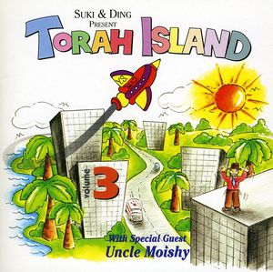 Adventure on Torah Island 3