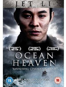 Oceans Heaven [Import]