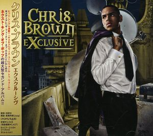 Exclusive [Bonus Tracks] [Import]