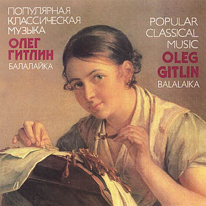 Popular Classical Music Balalaika