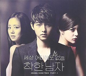 Kind Man Part 1: KBS Drama (Original Soundtrack) [Import]