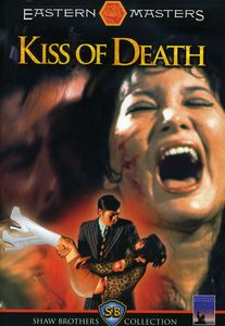 Kiss Of Death [1973] [Widescreen] [Subtitled]