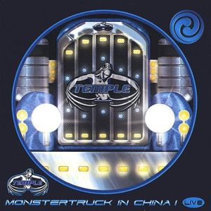 Monstertruck in China I