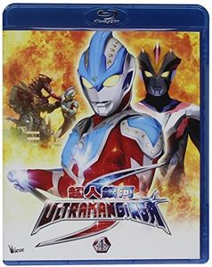 Ultraman Ginga S Pt 4 (Episode 13 - 16) (2014) [Import]