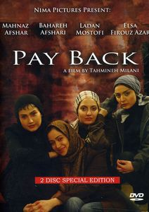 Pay Back [2010] [Fullscreen]