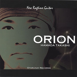 Orion-New Ragtime Guitar