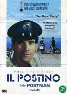 Il Postino: The Postman [Import]