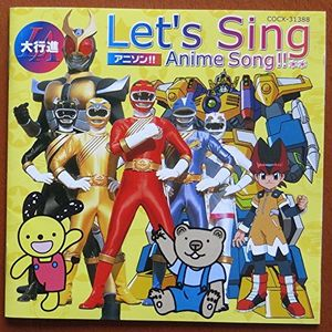 Anime Song Parade [Import]