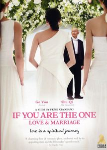 If You Are The One: Love and Marriage