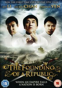 Founding of the Republic [Import]