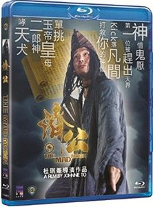 Mad Monk (Film Of Jonnie To) (1993) [Import]